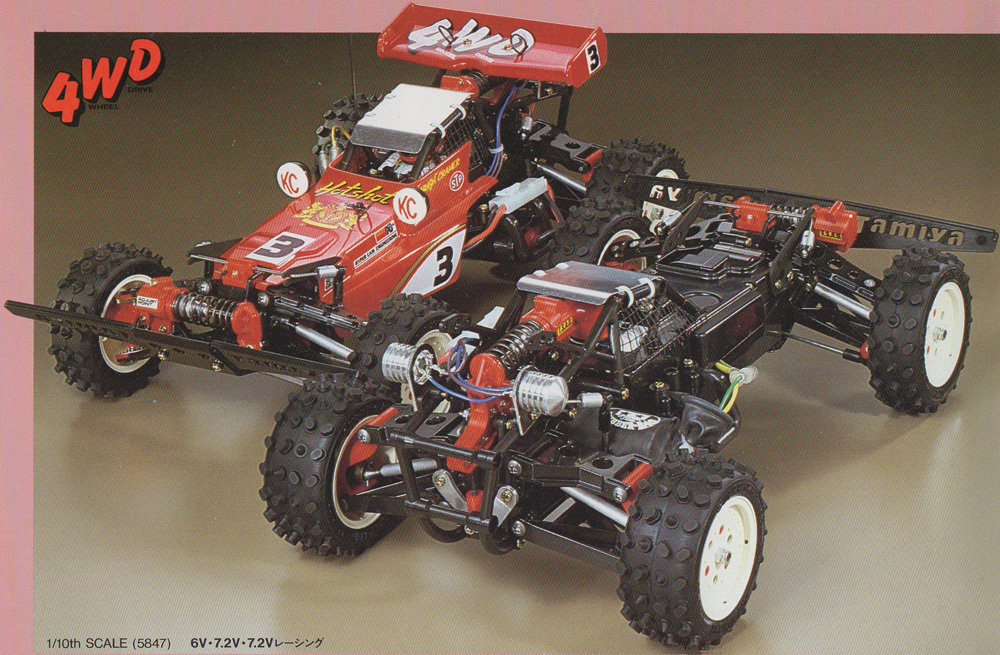 buggy rc car with Tamiya Hotshot 1985 on Product detail likewise D3zTe1YFJQ8 likewise Rc Cars Buggies Track Backyard Jumps Nitro in addition Hummer as well Watch.
