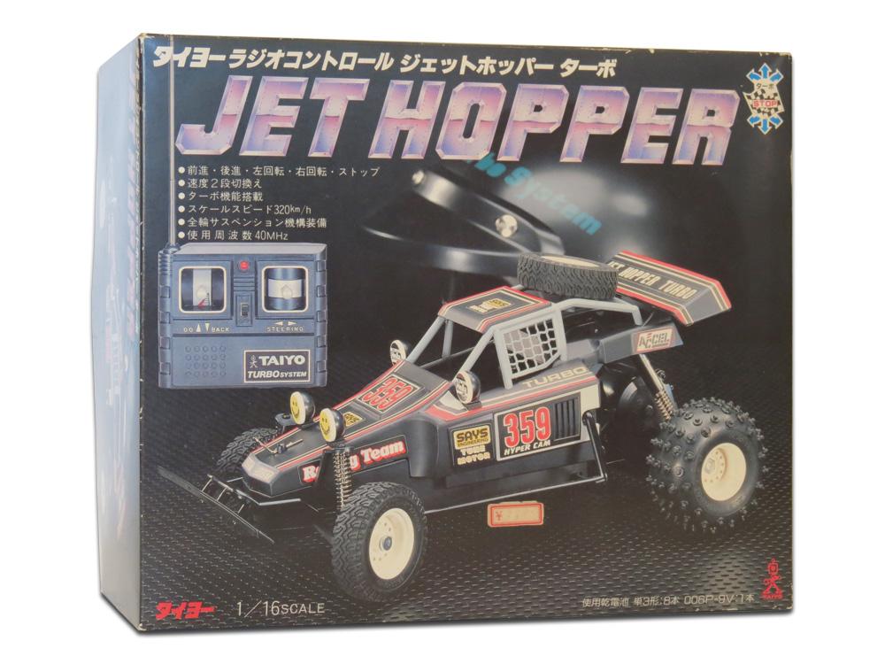 Tyco/Taiyo Turbo Hopper (1986) | R/C Toy Memories on