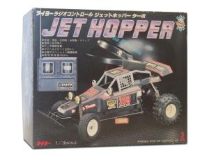 Taiyo Jet Hopper