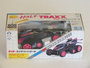ForSaleTaiyoHalfTraxx1
