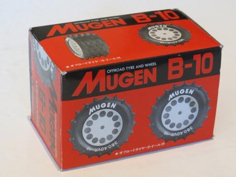 MugenBulldogTyre1