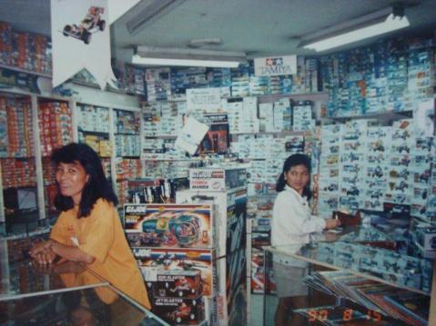 Nova Fontana, Greenhills Shoppesville Mall, Manila, Philippines