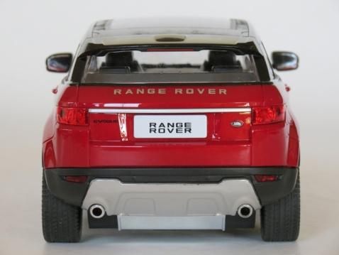 Kidztech Range Rover Evoque