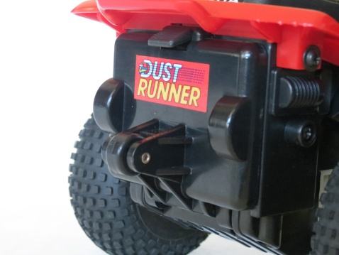 Shinsei Dust Runner