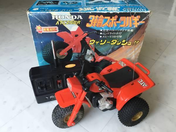 Shinsei Dust Runner 1982 R C Toy Memories