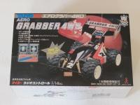 ForSaleTaiyoAeroGrabber4WD_001