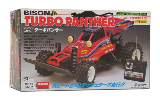 Nikko Turbo Panther (1986)
