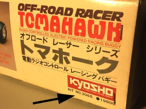 The model number of original Kyosho kits can be found on the side of the kit box.