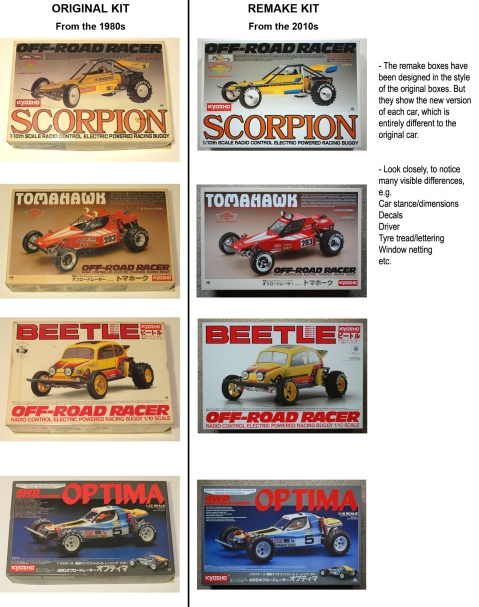 kyosho-vintage-vs-remake-006