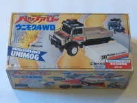 for-sale-2-nikko-mercedes-rally-unimog-4wd-001